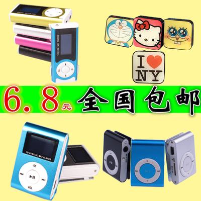 有屏mp3 插卡MP3音乐播放器随身听学生录音运动跑步可爱迷你外放