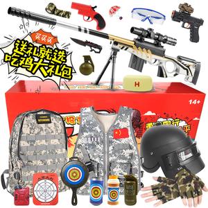 新款水弹枪黄金龙骨awm狙击吃鸡98k全套装备礼盒儿童男孩玩具枪。