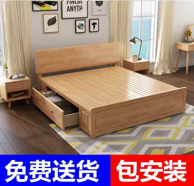 北欧全实木床1.5m1.8米储物床高箱床原木家具纯日式单双人床婚床,可领取元淘宝优惠券