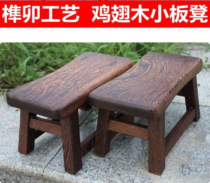 鸡翅木家用小板凳现代中式实木凳子原木换鞋凳矮凳简约儿童凳餐凳,可领取元淘宝优惠券