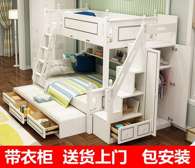 高低床子母床双层床上下床铺两层儿童床母子床多功能衣柜组合床