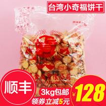 休闲零食小吃棒棒饼干手指饼干320g牛奶味棒形饼干土斯