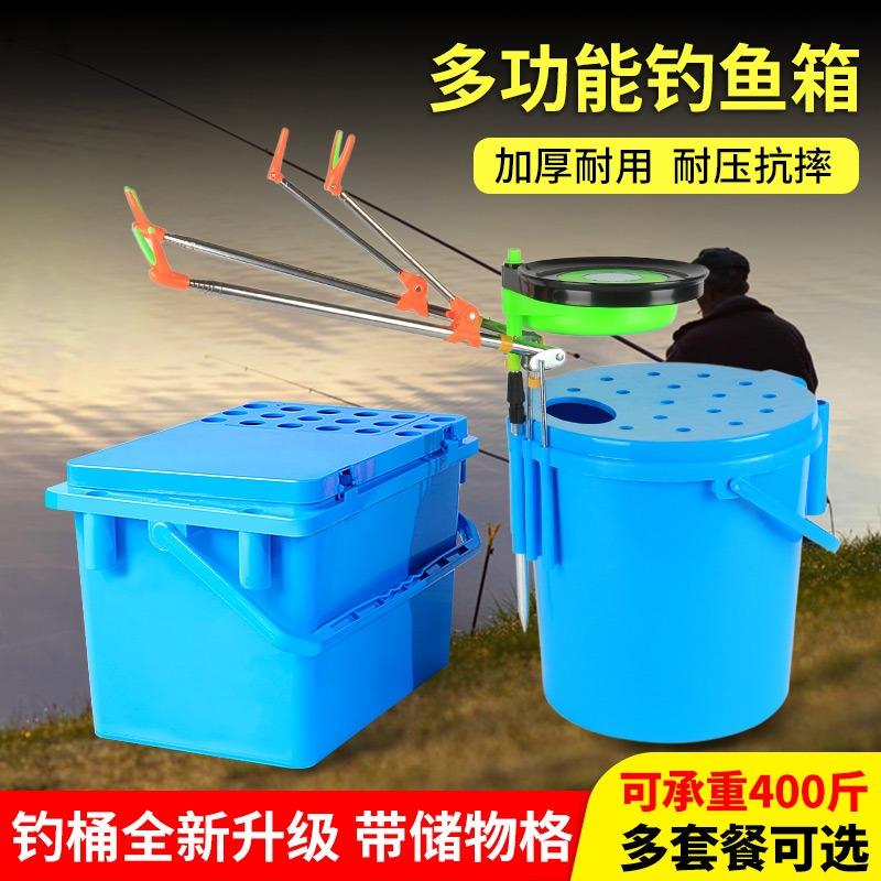(过期)杰璐斯运动专营店 2020新款超轻全套可坐钓鱼桶装鱼桶 券后60元包邮