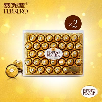 费列罗Rocher金球榛果威化巧克力32粒*2盒婚庆喜糖中秋节礼物