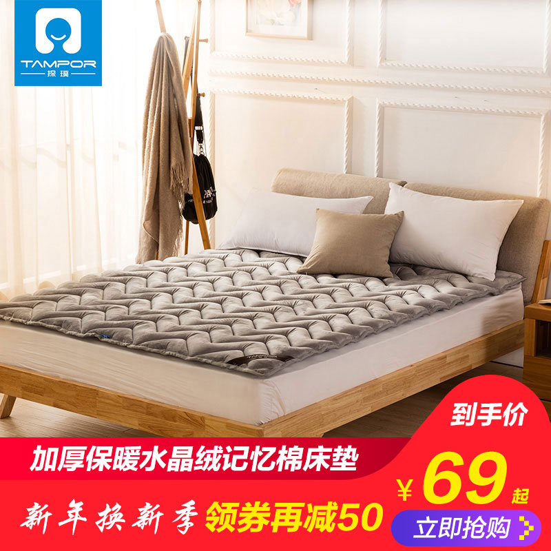 加绒保暖床垫子家用1.8米床褥子1.5m双人学生宿舍1.2海绵