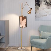 后现代北欧奢华时尚简约设计师样板房画室极简酒店画板落地灯