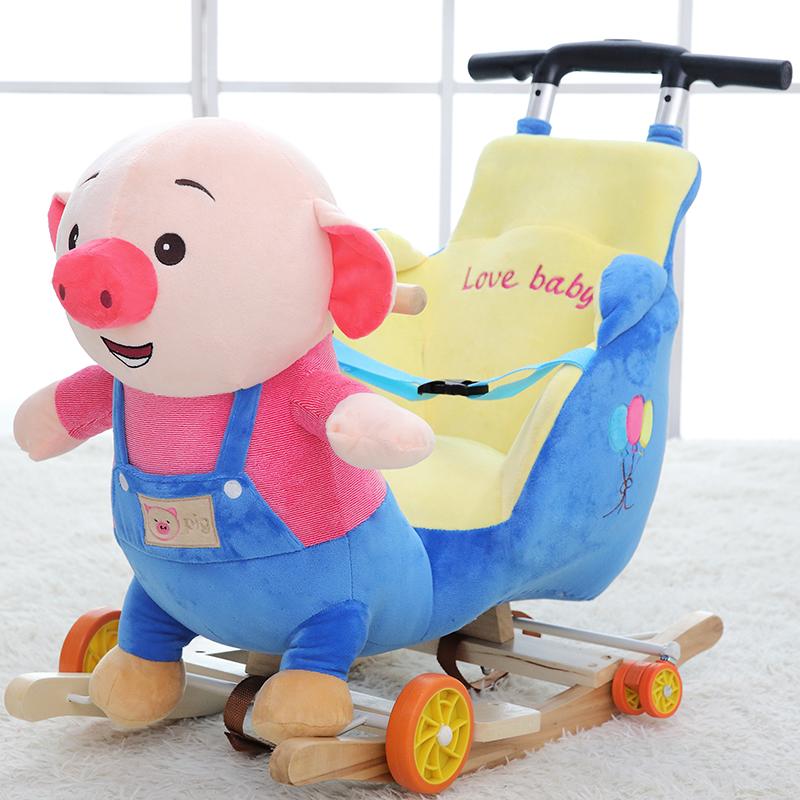 儿童实木小木马摇摇马女孩两用摇摇车婴儿玩具宝宝一周岁生日礼物