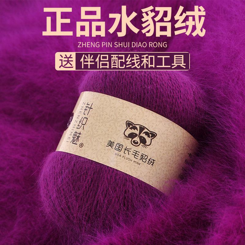 Пряжа / нити для вязания Артикул 589973567522