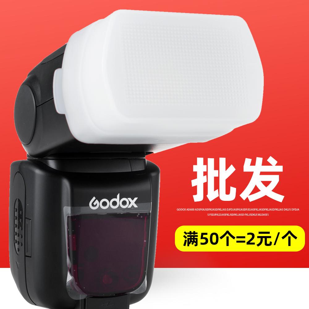 Soft light cover SLR camera set top flash 580 soft light box hot boots for Canon v860ii / V850