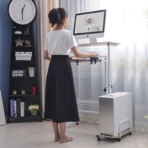 可调节高低移动升降站立式电脑桌站坐两用办公家用看书直播工作台