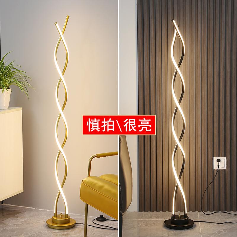 简约现代客厅落地灯艺术led无主灯创意线条极简螺旋立式轻奢台灯