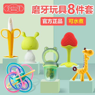 Baby teether molar stick small mushroom bite baby chews Manhattan hand ball toy Le silicone can be boiled