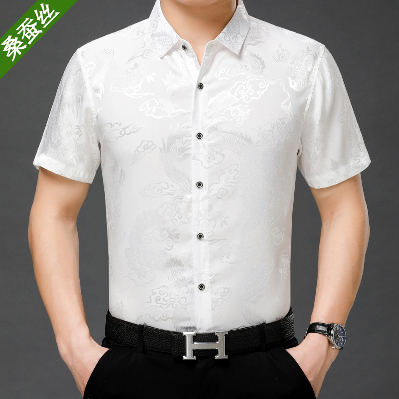 Playboy mulberry silk short sleeve shirt male summer new middle aged man silk satin shirt half sleeve ice silk Dad