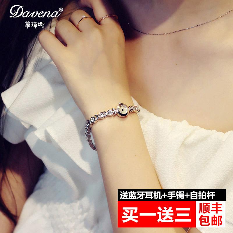 正品Davena蒂玮娜韩版时尚手表女 小表盘女士石英水钻学生手链表