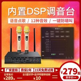 家用网络点歌机家庭ktv音响套装全套k歌盒子唱歌机卡拉ok一体无线图片