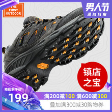 American First Outdoor Climbing Shoes Waterproof and Skid-proof Tourist Desert Climbing Hiking Shoes Female Sports Outdoor Shoes and Footwear