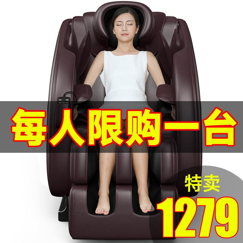 电动按摩椅家用按磨椅子小型全身全自动太空舱8d多功能老人沙发器