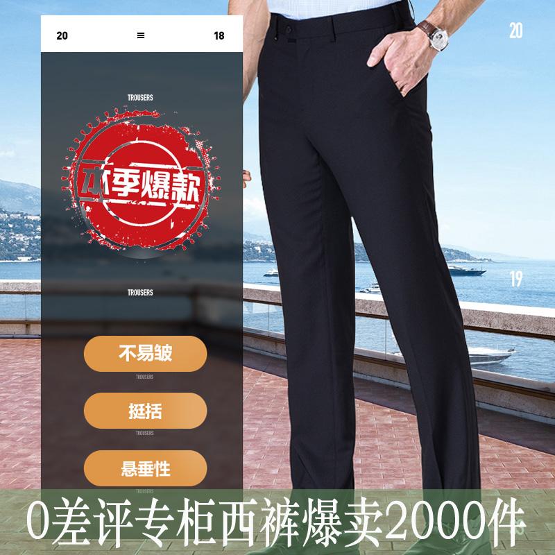 JA2973622經典JA2973614九牧王JA2973613正品藍黑色2019秋冬西褲