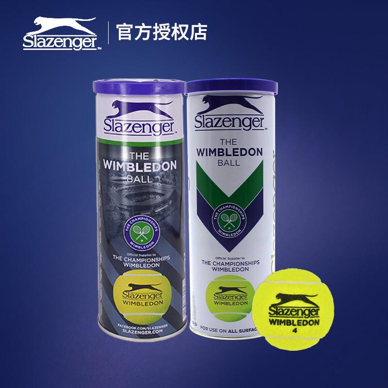 Товары для тенниса Артикул 15217856761