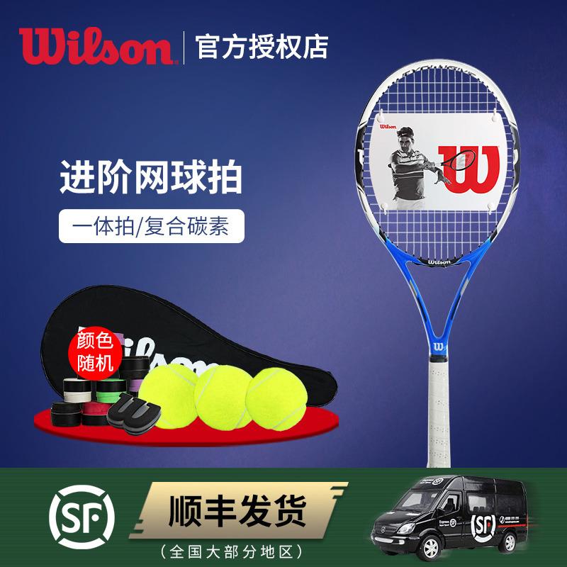 Wilson网球拍正品威尔逊碳素男士女士初学进阶轻单人比赛训练套装