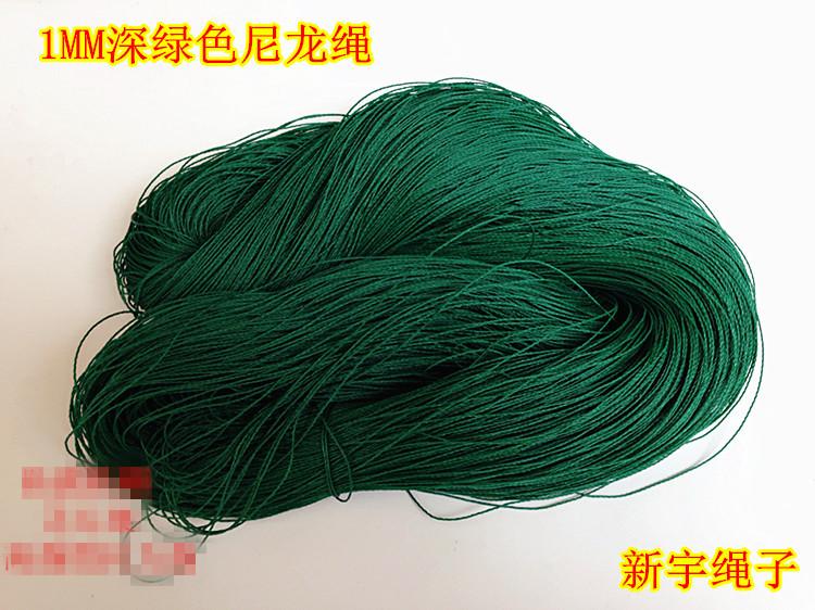 包邮1MM深绿色尼龙绳打包绳帐篷绳晾被绳捆绑绳园艺绳子聚乙烯绳