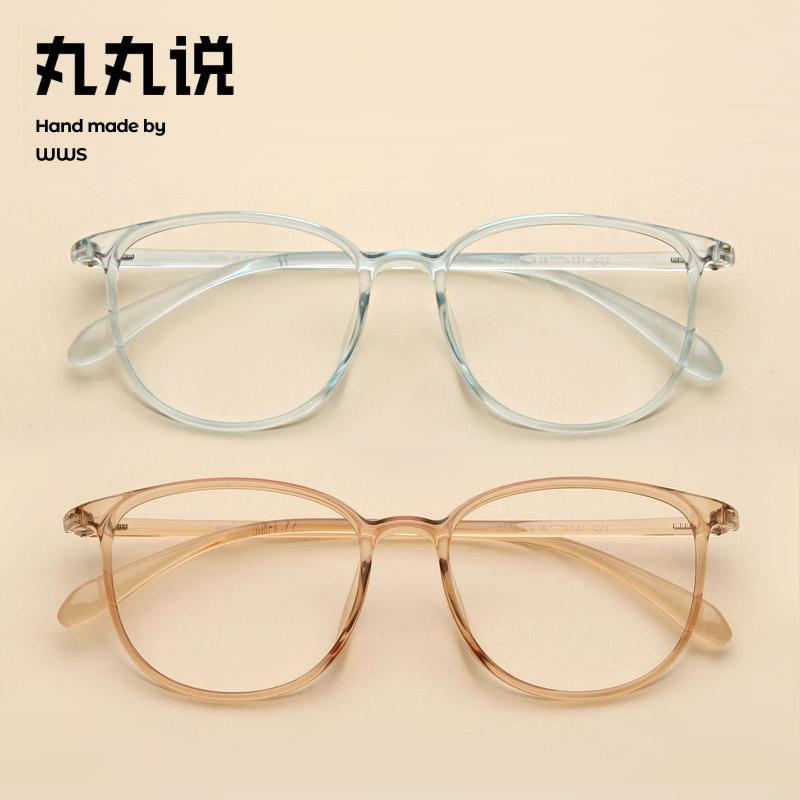 素颜大圆脸可配近视镜架男女韩版眼睛tr90超轻眼镜框细茶色大框