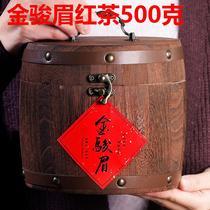 红茶AssamCoconut美泰TeaLeafMighty美国椰香阿萨姆茶包