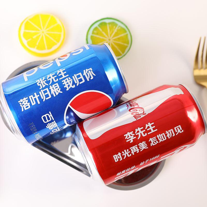 DIY定制可口可乐百事可乐 抖音热门同款罐装刻字创意礼物送男朋友