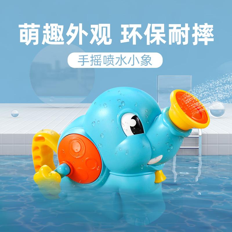 抖音同款 宝宝金水婴儿洗澡玩具宝宝喷水澡盆小孩儿童玩水小玩具