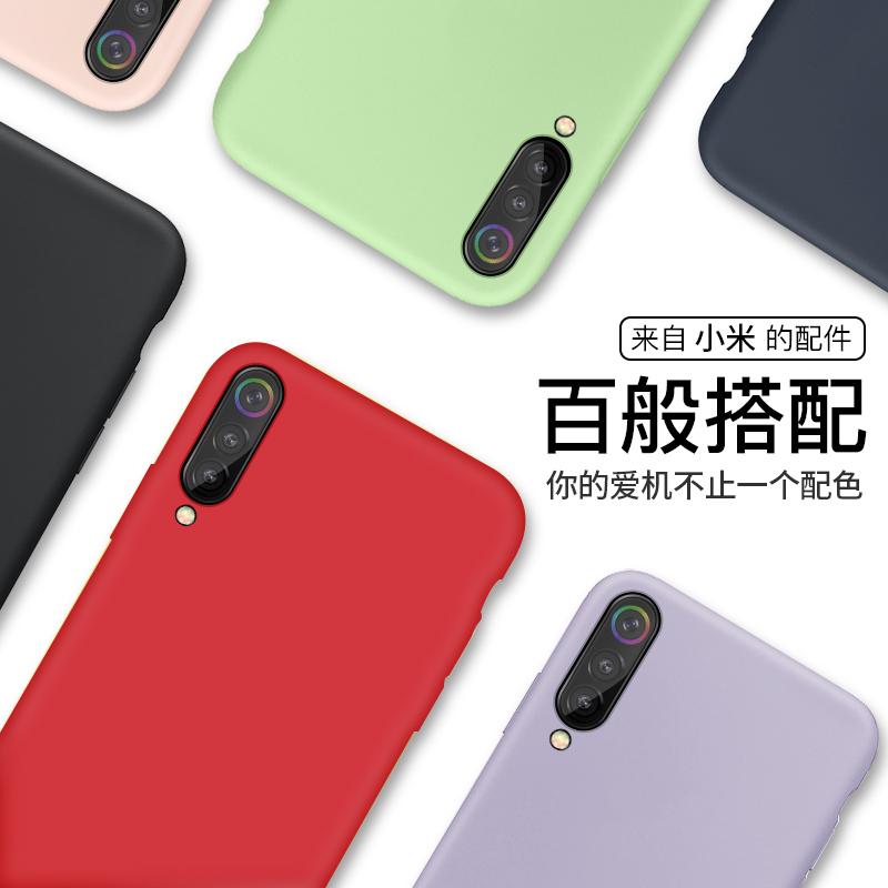 小米9手机壳液态K30硅胶note8套6X青春版se红米note7个性10创意k20屏幕指纹6软壳pro八限量九cc9e六探索8女十图片