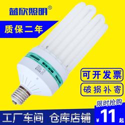 大功率节能灯螺旋4U6U8U65W85W125W150W200w300w工厂车间厂房灯泡