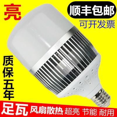 LED大功率节能灯泡e27e40螺口超亮80W100w150W200w瓦工厂灯220v