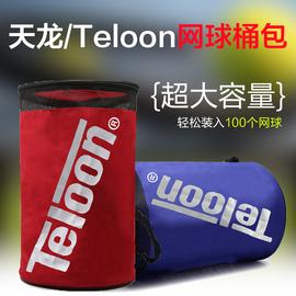 包邮正品 天龙Teloon网球桶包 球筒包 网球袋网球包 可装100个球