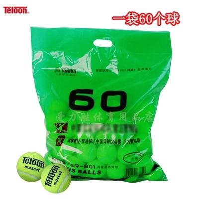 包邮 正品特价 天龙网球 801-60 mascot 初学耐磨训练球 一袋60个