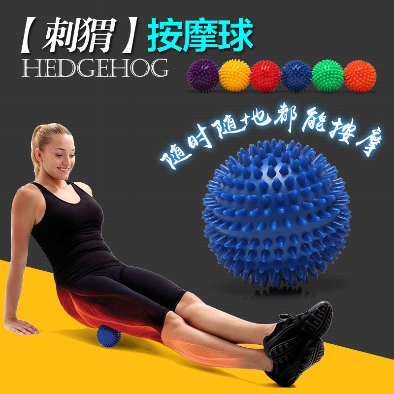 Подлинный королева упражнение кость бассейн упражнение смысл система обучение еж массажный мяч движение фитнес фут массажный мяч все тело