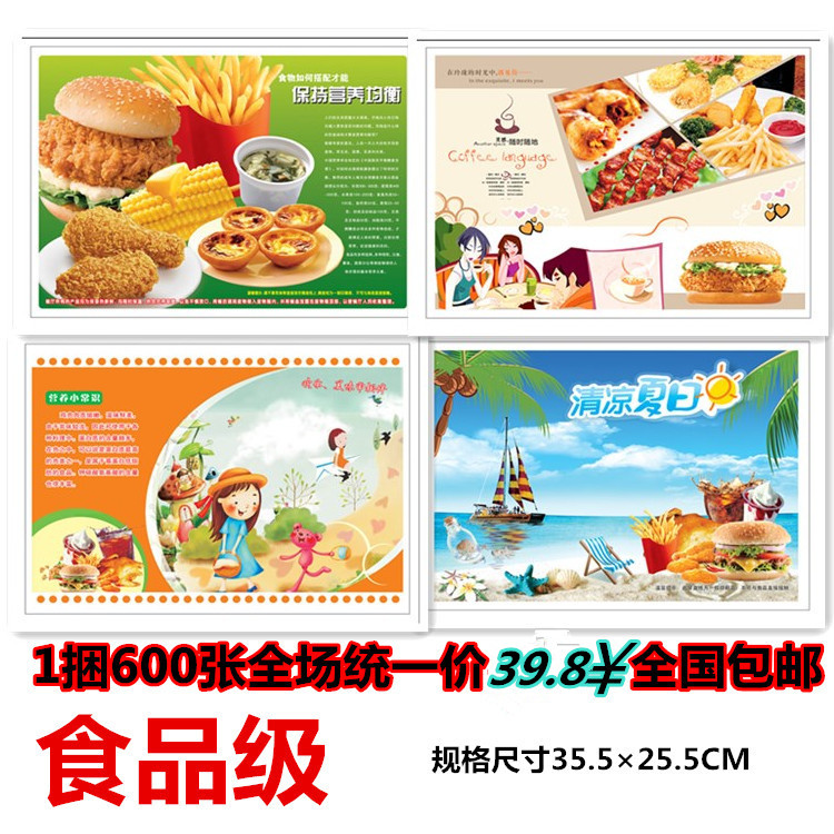 Tray paper, tray paper, hamburger paper, disposable oil proof meal pad paper, oil proof bag, food grade 600 pieces