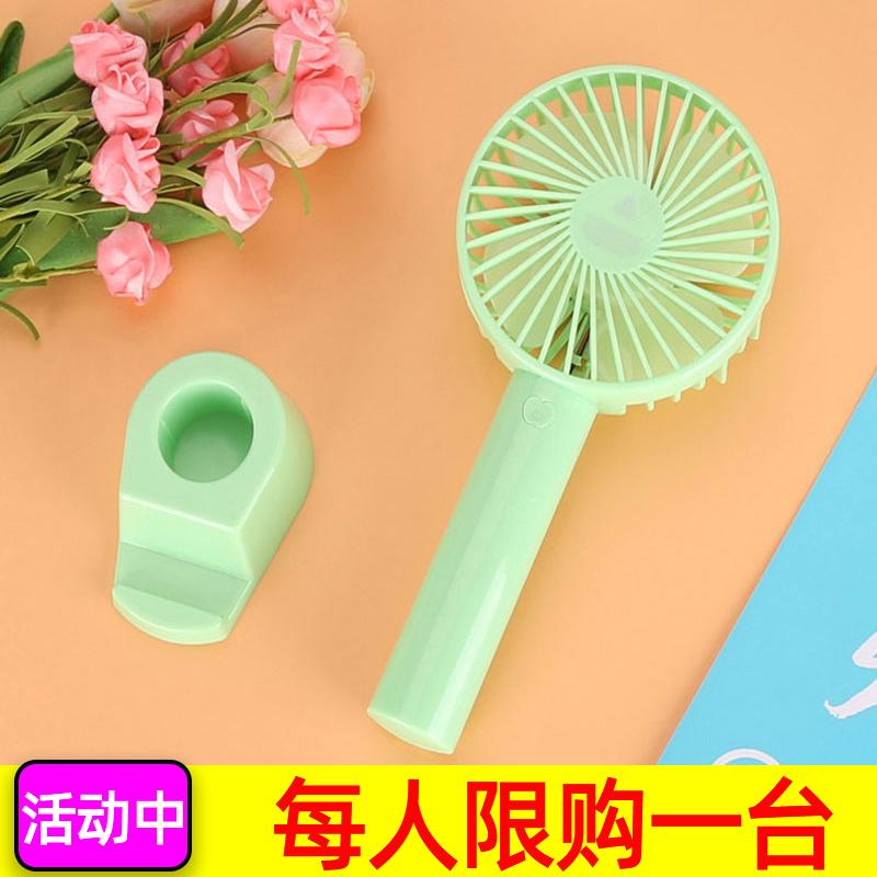 小风扇手持网红迷你usb学生扇可充电池大风力静音包邮USB风扇(非品牌)