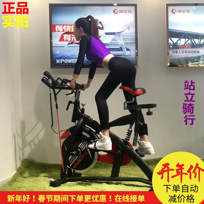 Динамический велосипед фитнес машину бытовой немой комнатный фут автомобиль мир музыка хорошо K3 фитнес дом динамический одиночная машина подлинный
