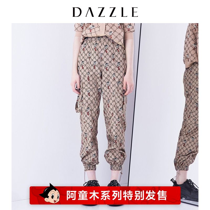 Dazzle Disu 2020 spring clothing new artong wood work clothing terroir yellow leisure pants female 2c1q4466l