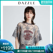 DAZZLE Landscape 2009 Autumn Dress New Suit Blouse Lace Blouse 2G3D 3057E/2G3S2347E