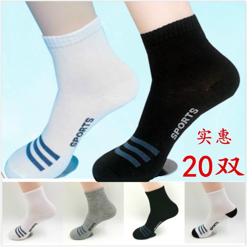 Мужские носки Артикул 19143089805