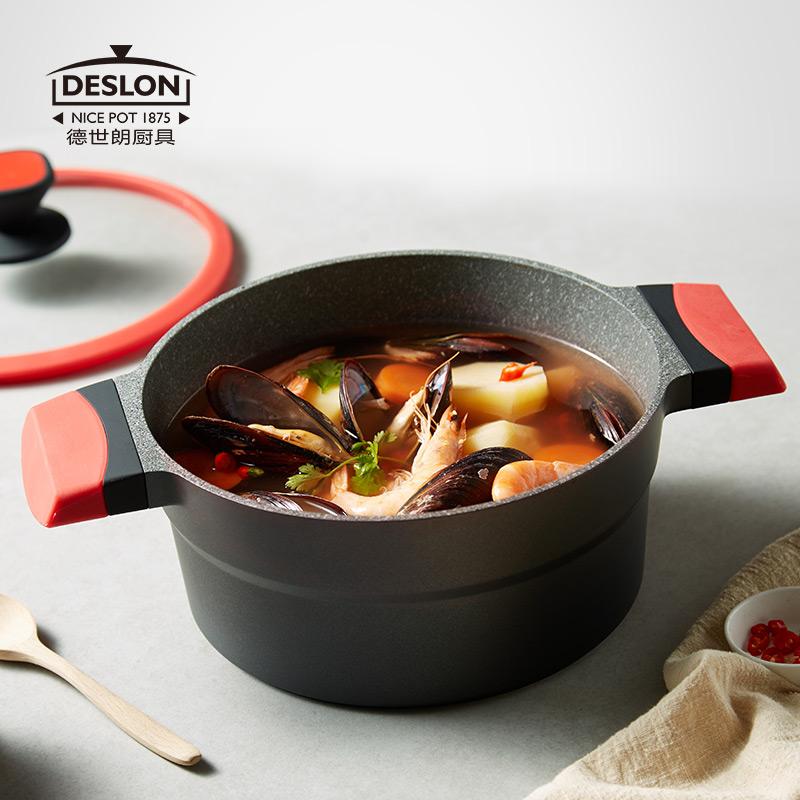德世朗威登堡系列麦饭石汤锅不粘锅少油烟电磁炉不粘平底厨具24cm