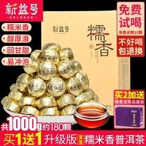 批次组合17011150g熟茶75721150g生茶7542大益普洱茶标杆