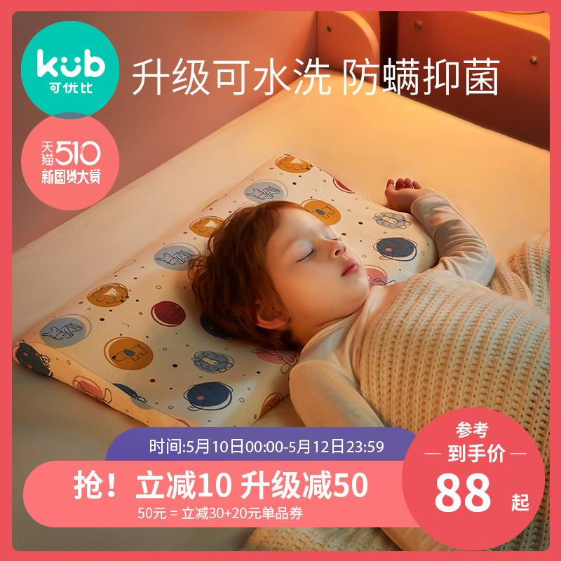 Подушки для детей Артикул 549121260646