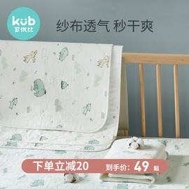 可优比新生婴儿纱布隔尿垫宝宝防月经垫可洗儿童防尿布巾透气纯棉