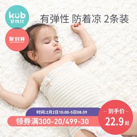 KUB可优比宝宝护肚围婴儿护肚脐带护肚子肚围新生儿纯棉肚兜秋冬图片