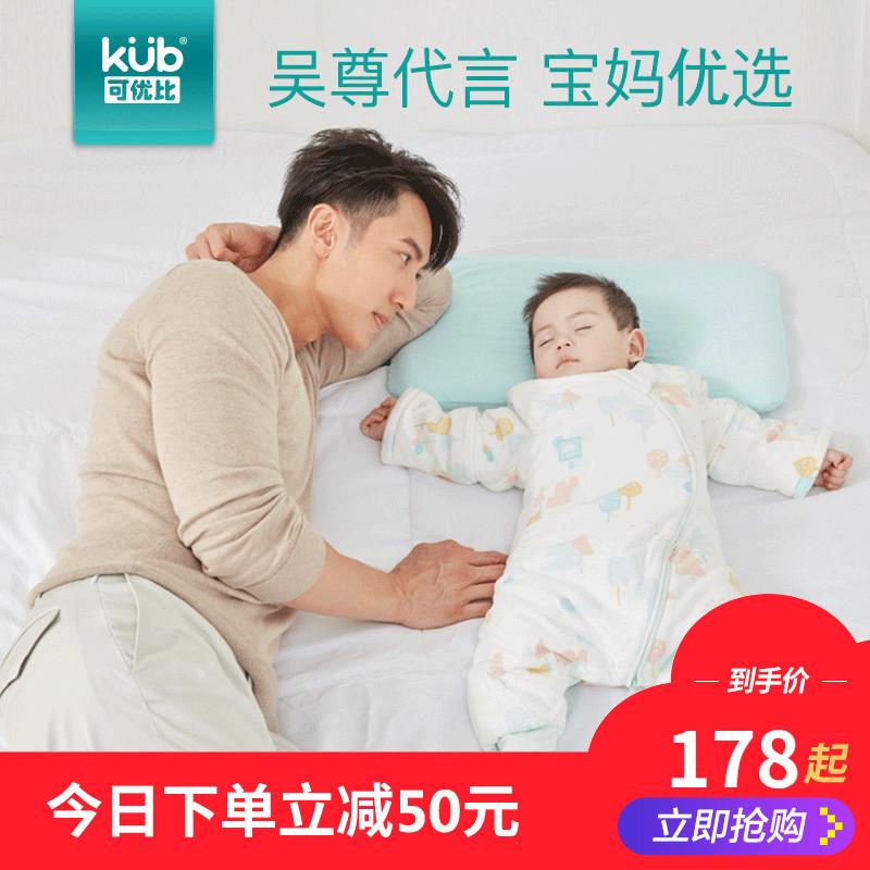 可优比婴儿睡袋纯棉睡袋儿童防踢被宝宝分腿睡袋秋冬四季通用加厚