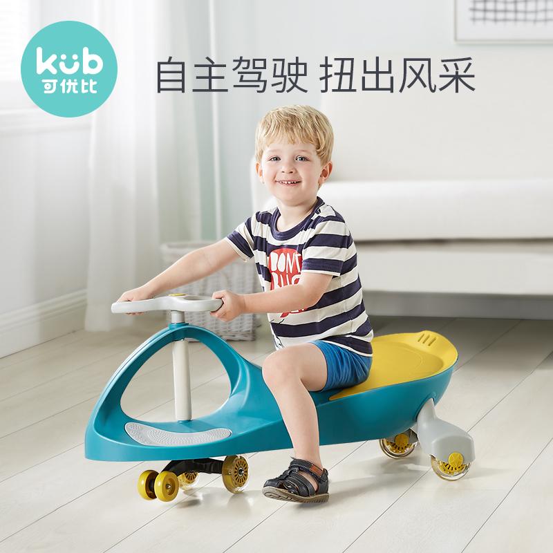 可优比扭扭车宝宝玩具滑行万向轮儿童车溜溜车1-3-6岁妞妞摇摆车