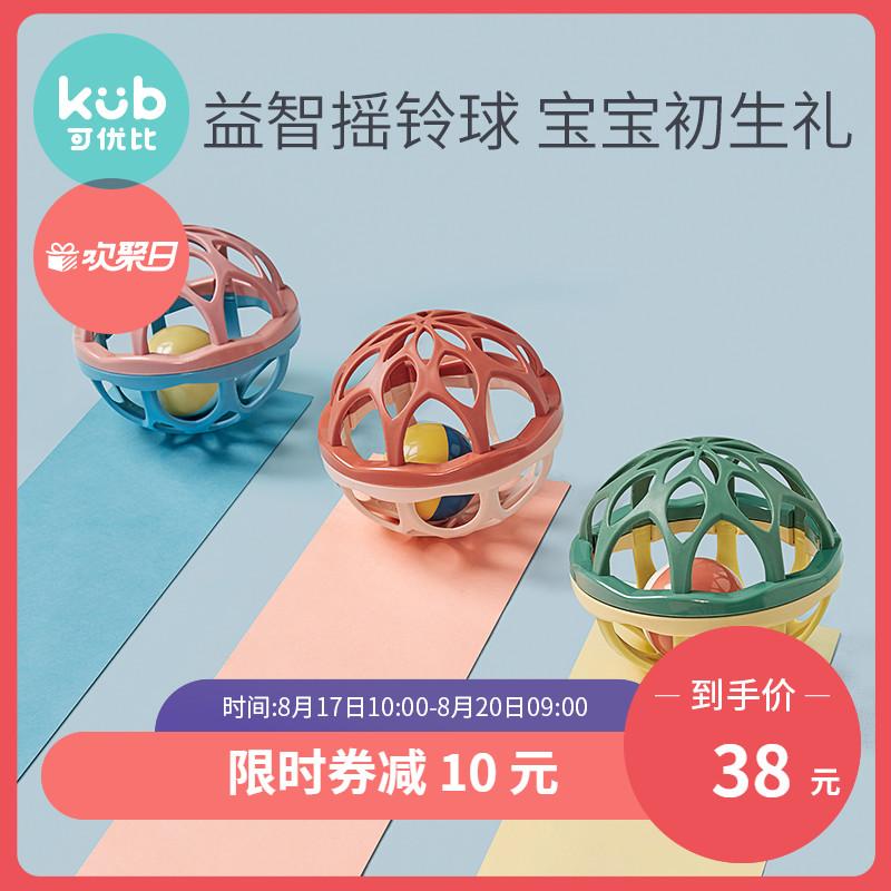 Погремушки для самых маленьких Артикул 610306365466