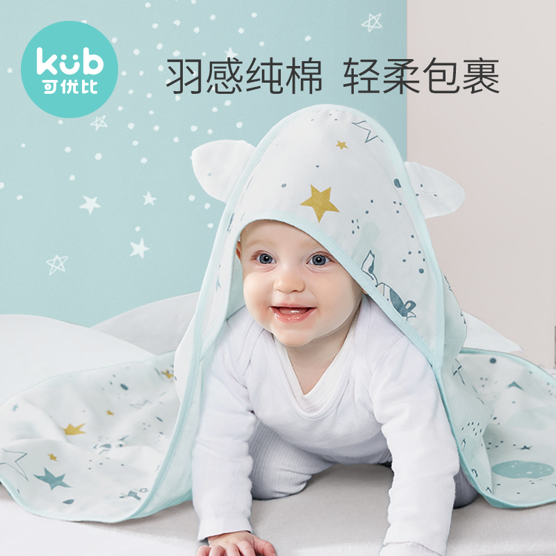 Can be excellent than the bag, the baby's new spring and autumn, summer thin, cotton gauze, baby supplies, newborn baby hug